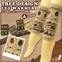 Tree pattern leg warmer leg warmer tree pattern mountain girl brown black gray red arm warmer warm protection against the cold