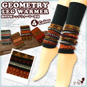 Geometric pattern leg warmers leg warmers geometric pattern tapestry pattern Brown gray Navy red arm warmers were cold