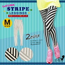 Switching stripe pattern leggings [M] stripe pattern Leggings Black grey monotone spats switching deformation leg style-up entertained entertained vertical line