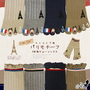 Five finger socks stripes pattern palimochief 5 toe crew socks [23-25 cm the Eiffel Tower five finger socks crew socks striped ruffles by color line socks five finger health short socks