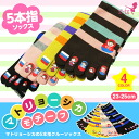 "5 book of finger soxmatriyoshica five toe crew socks [23-25 cm""matryoshka crew socks crew-length ruffle bordermultibalder colorful five fingers five finger socks Russia matryoshka doll"