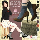 "Damask pattern socks frill float dot ""damask pattern"" crew sock[23-25cm]damask shortstop socks crew length socks dot pattern socks"