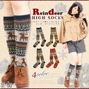 Reindeer socks Nordic pattern tonacaimochiefjaguardhei socks [23-25 cm the deer pattern high socks socks socks Nordic Jacquard socks Red