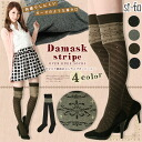 Damask socks damask pattern diagonal stripe Overney [23-25 cm, resistant hardfacing knee high knee high socks over knee socks NYSE striped damask pattern grey Navy