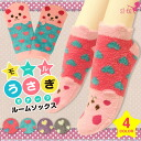 Room Mall ★ Bunny motif room socks [sneakers Socks], [23-25 cm, rabbit rabbit rabbit pattern hearts pattern cold chill measures against the cold fluffy socks