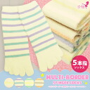Border room socks multi-border five finger Morceli Sox [23-25 cm the multi-border five finger socks Mall fluffy socks pink yellow Lavender Mint Green