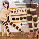 Bulky border tights レトロボーダー tights? [M-L] and [gusset] border ニットタイツ the border pattern tights bulky multi-border tights tights