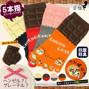 Five finger socks Hansel? And Gretel? Five finger sneakers socks the antibacterial & deodorant] [23-25 cm] five finger SOCKS 5 book finger character socks character shot print sneaker socks chill take sweat absorption