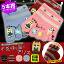 Alice in Wonderland 5 fingers socks creepy five finger sneakers socks [antibacterial & deodorant] [23-25 cm] five finger SOCKS 5 book finger character socks character Trump Trump pattern shot print sneaker socks chill take sweat absorption