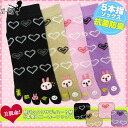 Five finger socks skin lives! Heart pattern would face five finger sneakers socks [23-25 cm] health [antibacterial] heart sneakers socks ankle rabbit sock Bunny pattern five finger socks cotton mixed