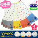 Five finger socks multi polka dot whale's five finger sneakers socks [23-25 cm, the antibacterial deodorant, sneaker socks dots socks ankle mesh 5 fingers five finger socks summer whale multiplayer dots