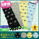 Five finger socks heart dot pattern cael face five toe crew socks [23-25 cm] [antibacterial] five finger socks five finger crew socks yellow frog pattern or be grey black blue crew length 5 fingers socks cotton mixed