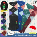Argyll 5 toe socks frog embroidered Argyle pattern five toe crew socks [23-25 cm, five fingers frog socks Argyle pattern frog embroidered umbrella umbrella diamond diamond pattern Navy Green