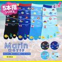 Marin five finger socks marine motifs ★ mesh 5 mesh toe sneakers socks [23-25 cm, 5 fingers socks yacht anchor mark fish sneaker socks short socks sea socks five finger socks blue