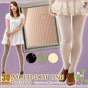 Dot tights multiplayer dots vertical ラインタイツ the 30 d] dot pattern tights tights stripe multiplayer dots stockings dot tights white grey pantyhose
