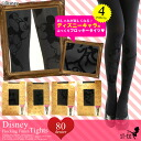 Disney tights ディズニーフロッキープリントタイツタトゥー tights Mickey Minnie Daisy tights Disney black flocking process