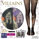 Witch tights [20 deniers] Queen Snow White ストッキングヴィランズプリントタイツ disney Disney character of disney villain tights Snow White