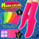Neon neon socks ribbed crew socks fluorescent color fluorescent pink fluorescent yellow fluorescent orange green blue rib sporty thick cotton