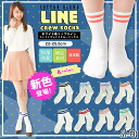 [3 / 100] new colors now available! line socks white land toplincottenbrend crew socks [22-25.5cm] antibacterial deodorant line crew Sox short socks top border border socks blue