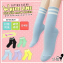 [22-25.5cm] [3 / 100] line Sox cottenbrendowhytraincolor crew socks antibacterial deodorant crusx short socks border socks yellow socks cotton blend