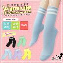 [22-25.5cm] [3 / 100] command-line cottenbrendowhytraincolor crew socks antibacterial deodorant crew socks short socks border socks yellow socks cotton blend