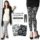 Damask pattern leggings [Free] damask pattern leggings waist rubber damask leggings black white thin leggings spats monotone monochrome Gothic baroque pattern leggings spring and summer