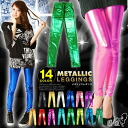 Dance costumes metallic regions metallic color leggings Silver Gold pink red blue purple green glossy cosplay hip hop costume event Flash