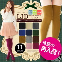 Rib knee high socks rib-knit cotton blend socks [22-24.5cm] and [antibacterial deodorant, ribbed knee high rib pattern socks knee high socks
