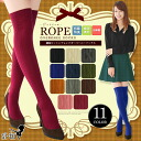 Rope pattern knee high socks rope pattern cottenbrendoverney [22-24.5cm] and [antibacterial deodorant, rope pattern knee high cable knit over knee socks knee high socks cable