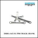 175 SHIMANO Shimano DURA-ACE TRACK crank set FC-7710 NJS IFC7710E octalink PIST bicycle parts