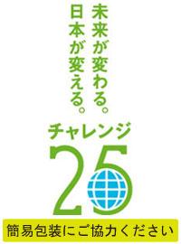 ������25