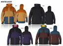HUNTER JACKET TREW GEAR 2LAYER true GIA Hunter jacket 2014 / 2015 model nature-loving snowboarders & skiers popular our ethic outdoors brands!