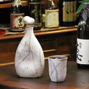 Delicious Shigaraki, water, shochu, sake ware bottle! Feel the difference in taste. Pottery store bottles / shochu server and save bottle / pottery Server