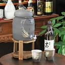 ◆ character put allowed ◆ Shigaraki ware 2 for shochu Server! With the Cup 2 customers! Ware server of shochu will be famous! Put the Shinshu Shigaraki Pottery / ceramics shochu server / name / gifts [ss-0084]