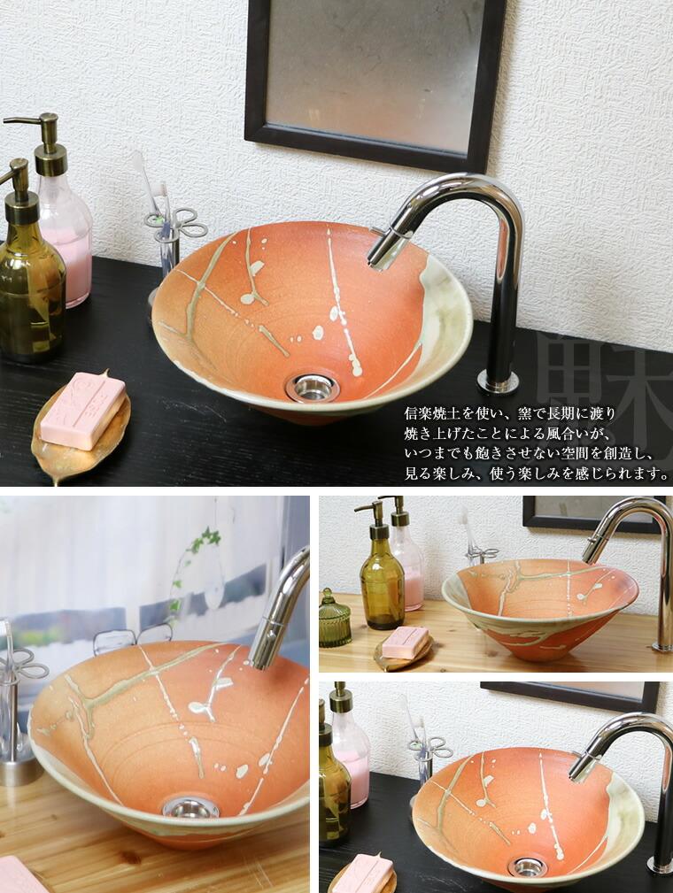 Best ideas about wash bowl vanity units bathroom for Cheap kitchen unit sets