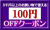 k-100.jpg