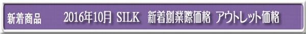 shinchaku-3.jpg