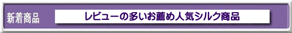 shinchaku-4.jpg