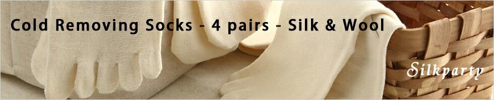 cold removing socks 4 pairs silk&wool