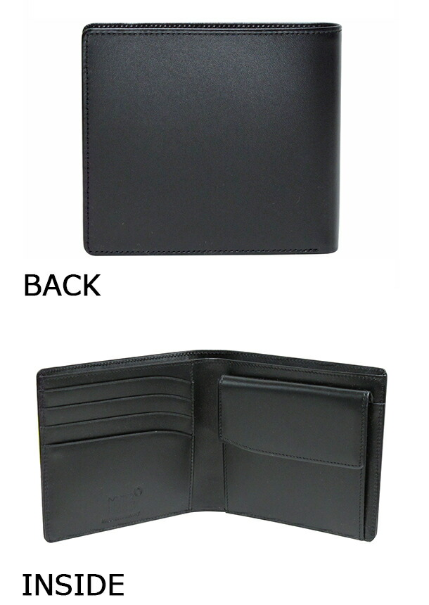 モンブラン MEISTERSTUCK 2つ折り財布小銭入れ付き ブラック 7164