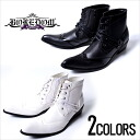 """All two colors of """"BOREDOM race up bootie / """"[black / white]"""