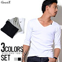 "Three pieces of ""CavariA fraise V neck six minutes sleeve T-shirt set /SET( sets) ""[Black / white / gray]"