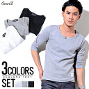 "One set of three pieces of ""CavariA thermal crew neck six minutes sleeve set /3 color ""[black / gray / white] 3P pack"