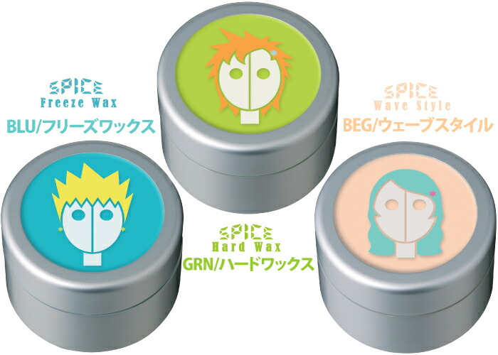 Spice Sisters Hair Wax by Arimino Japan