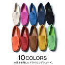 """DEDES leather driving shoes-all 10 colors"""