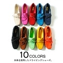 """DEDES genuine leather スエードドライビング shoes and all 10 colors"""