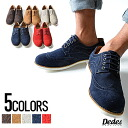"""DEDES Japan bookbinding leather スエードウイングチップレースアップホワイトソール shoes and all five colors"" men's shoes shoes"