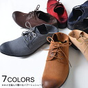 "All seven colors of バブーシュー / ""men shoes which ""DEDES heel can set foot on"