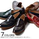 "All seven colors of ""DEDES woodgraining light weight sole penny loafer / ""[black / navy / red / dark brown / glee / gray / camel] men shoes shoes"