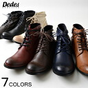 """DEDESPU leather race up short boots and seven colors"", [Black/Navy/red/camel/dark brown/dark grey/ivory]"